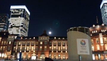 中秋の名月と東京駅