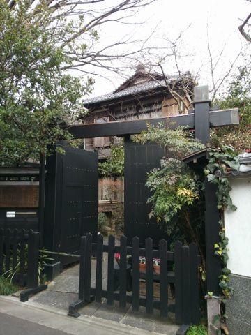 小松菜屋敷