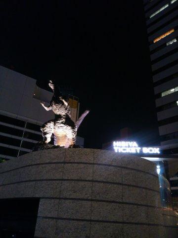 シン・ゴジラ