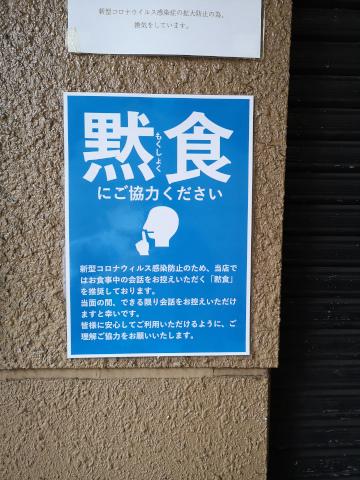 新たな日本語